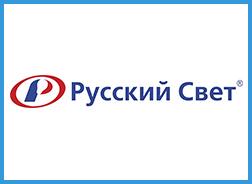 Компания «Русский Свет»