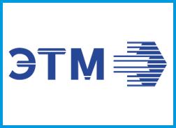 Компания «ЭТМ»