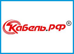 Компания «Кабель.РФ»